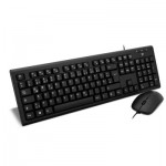 V7 Wired Keyboard and Mouse Combo - DE